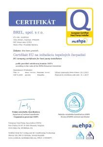 hp_certificate_BREL